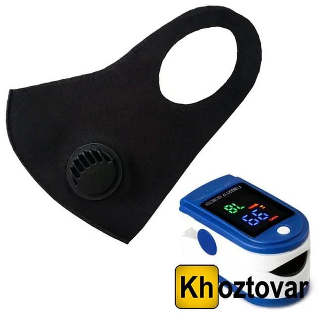 Акційний набір Пульсоксиметр Pulse Oximeter AD805 | Маска з зворотним клапаном Fashion Mask