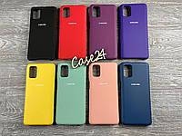 Чехол Soft touch для Samsung Galaxy M51 (8 цветов), фото 1