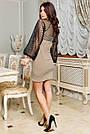 Платье нарядное бежевое мини облегающее с пышными рукавами, фото 6