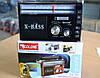 Радиоприемник с фонарем Golon RX-381 - Радио с MP3, USB/SD и LED фонариком Черный, фото 6