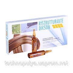 Кератиновые ампулы для глубокого восстановления волос Artego Dream Anti-Damage 12 * 8 мл