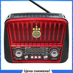 Радиоприемник GOLON RX-456S - портативный радиоприёмник с солнечной панель - колонка MP3 с USB и аккумулятором