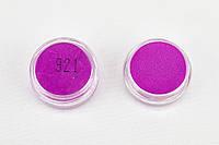 Пигмент люменисцентный фиолетовый-синий 921 2 мл