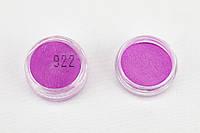 Пігмент люменисцентный фіолетовий фіолетовий 922 2 мл
