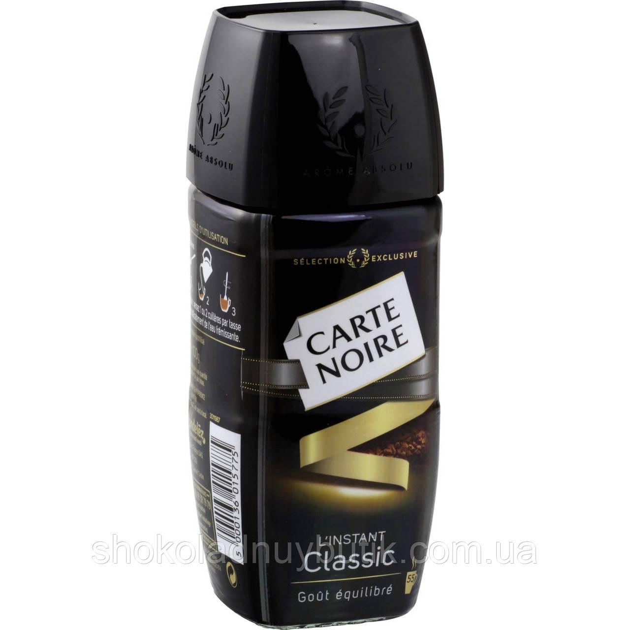 Кофе растворимый Carte Noire, 100