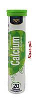 Немецкие растворимые витамины от компании KRUGER 20 таблеток Кальций, фото 1