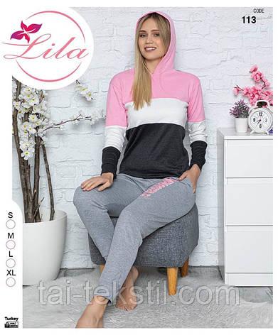 Костюм женский кофта ( свитшот) + штаны с карманами качество ИНТЕРЛОК Турция, фото 2