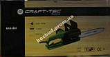 Электропила CRAFT-TEK EKC 1500, фото 3