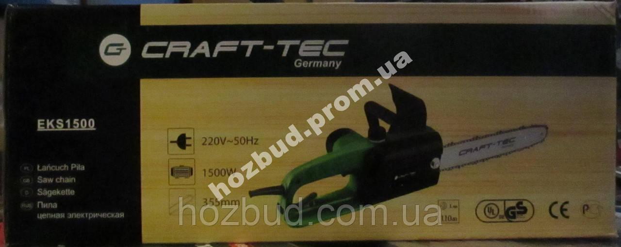 Электропила CRAFT-TEK EKC 1500