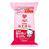 Кускове мило для видалення плям Arau Baby Spot Wash Laundry Bar 110 г