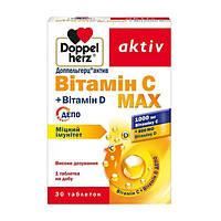 Доппельгерц актив Вітамін С MAX + вітамін D таблетки №30