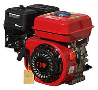 Двигатель на мотоблок 7.5 л.с (20мм вал) со шкивом. Высокое качество!