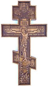 Хрест настінний дерев'яний 270х500мм №2