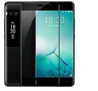 Защитное стекло 2.5D Full Screen на Meizu Pro 7 Plus цвет Черный
