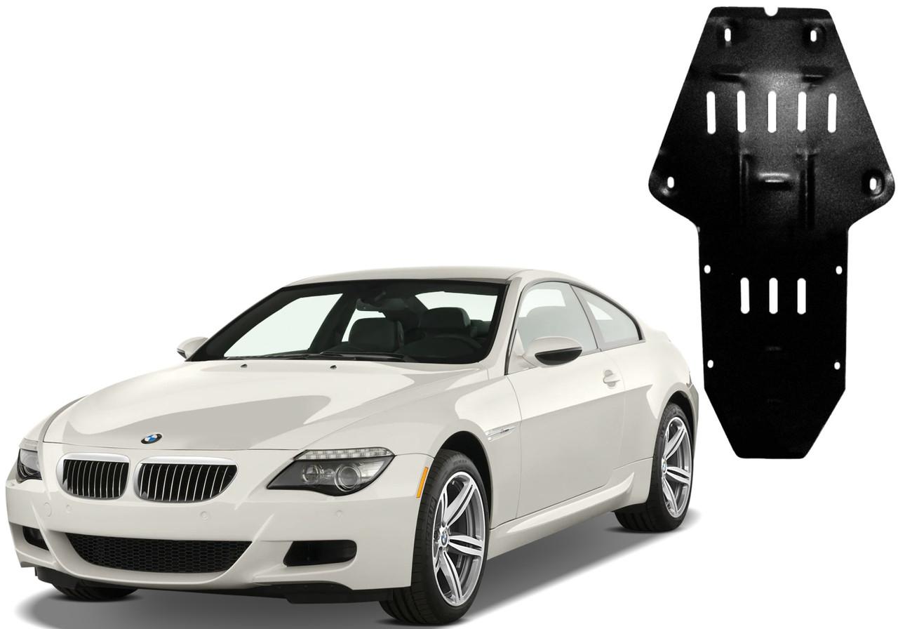 Защита двигателя и радиатора BMW 6 Series E63/E64 2003-2010