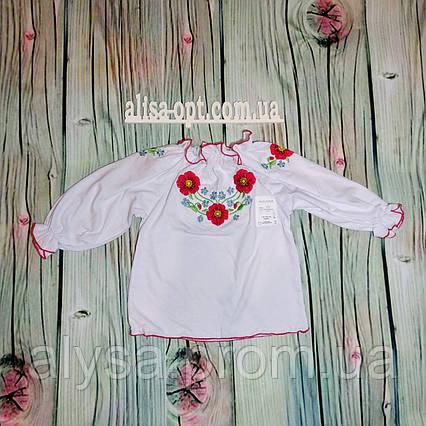Вышиванка для девочки с длинным рукавом (кулир-пенье)