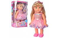 Кукла Даринка M 4279 UA Ходит, поёт, говорит на укр.языке.