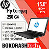 "Ноутбук Hp Compaq 250 G4 / 15.6"" /  Intel Core i3-5005U / DDR3-8GB / SSD-256GB(к.00119243)"