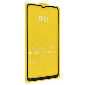 Защитное стекло DK Full Glue 9D для Oppo A31 (010763) (black)