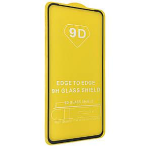 Защитное стекло DK Full Glue 9D для Oppo Ace2 (010847) (black)