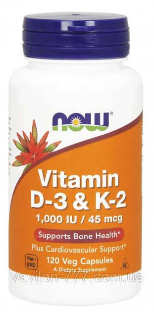 Now Foods, витамины D3 и K2, 45 мкг (1000 МЕ), 120 растительных капсул