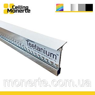 Профиль Т-24 1200мм белый Cipriani teetanium (Италия)