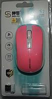 Мышь беспроводная S2 Pink