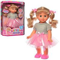 "Кукла ""Даринка"" Limo Toy M 4163 UA 32см"