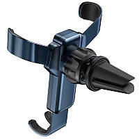 Холдер Hoco CA71 Blue (Крепление вентеляционная решетка)