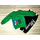Костюм для мальчика МО зеленый Размер: 92-110 см, фото 2