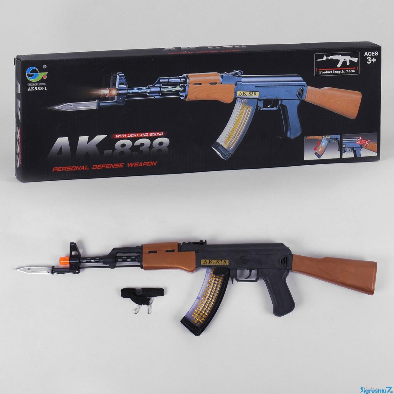 Автомат АК 838-1 (72/2) свет, звук, вибрация, в коробке