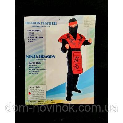 Детский костюм Ниндзя Dragon   (120-130см)