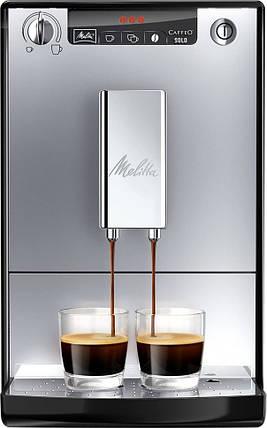 Кофемашина автомат Melitta E950-103 Caffeo Solo (LPNHE393748385), фото 2