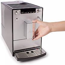 Кофемашина автомат Melitta E950-103 Caffeo Solo (LPNHE393748385), фото 3