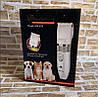 Машинка для стрижки животных Gemei GM-634 USB - Профессиональная машинка для стрижки собак и кошек, фото 4