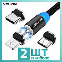 Магнитный кабель Type C, Магнитный кабель Lightning Iphone, Магнитный кабель Micro USB, магнитная зарядка