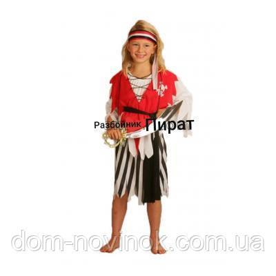 Детский костюм Пиратка-разбойник (7-10лет) .