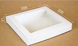 Коробка белая для пряников 208х200х31