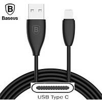 Кабель Baseus Type-C 2A 1м. Black, провод, шнур зарядка USB