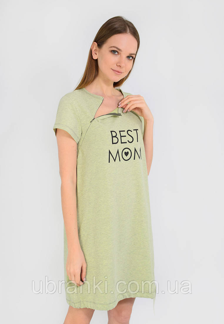 Рубашка для кормящих мам