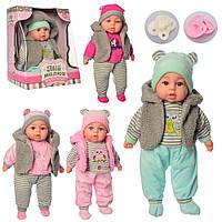 Кукла пупс музыкальныя в теплой одежде с соской M 5424