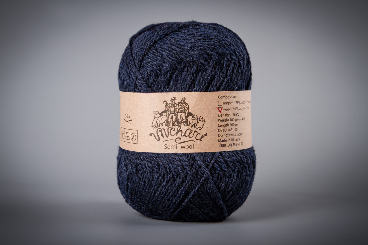 Пряжа полушерстяная Vivchari Semi-Wool, Color No.410 темно-синий