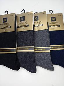 Носки мужские теплые kardesler Кардешлер шерсть