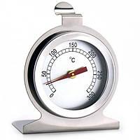 Термометр градусник для духовки 0-300 °С для электро печи, газовой духовки из нержавеющей стали