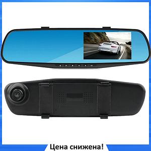 """Автомобильный видеорегистратор DVR 138E 2.7"""" - видеорегистратор зеркало заднего вида, авторегистратор зеркало"""