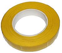 Флористическая лента (тейп лента) Желтый