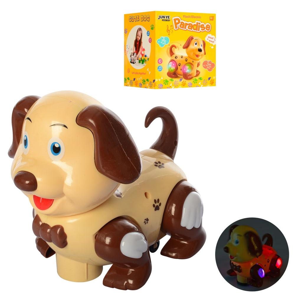Собачка игрушечная музыкальная