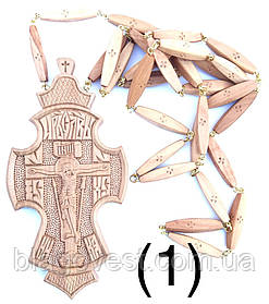 Хрест протоиерейский постової нагородної (Спас Нерукотворний, Распатие)