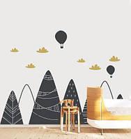 Виниловая наклейка Скандинавские горы (тучки воздушные шары декор стены) матовая Малый набор 1540х640 мм