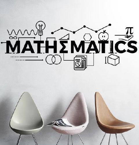 Виниловая наклейка Математика (декор класса математики нуш облако математических формул) матовая 1500х540 мм